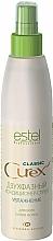 Perfumería y cosmética Acondicionador bifásico en spray con proteína hidrolizada - Estel Professional Curex Classic