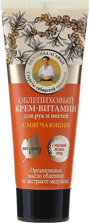 Crema de manos y uñas con vitamina E & espino amarillo - Las recetas de la abuela Agafia Oblepikha Hand & Nail Cream-Vitamin