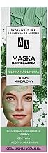Perfumería y cosmética Mascarilla facial con arcilla & extracto de acerola - AA Carbon & Clay Mask