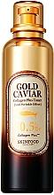 Perfumería y cosmética Tónico facial antiarrugas con extracto de caviar, colágeno y oro - Skinfood Gold Caviar Collagen Plus Toner