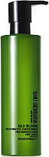 Perfumería y cosmética Acondicionador reparador con vitamina E y aceite de argán - Shu Uemura Art Of Hair Silk Bloom Restorative Conditioner