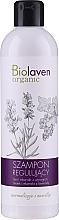 Perfumería y cosmética Champú hidratante con aceite de lavanda - Biolaven Organic