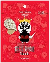 Perfumería y cosmética Mascarilla facial de tejido con extracto de perla - Berrisom Peking Opera Mask Series King