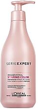 Perfumería y cosmética Champú protector del color para cabello con resveratrol - L'Oreal Professionnel Serie Expert Vitamino Color Resveratrol Shampoo