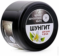 Perfumería y cosmética Jabón de shungit negro para baño y ducha - Fratti HB Shungite