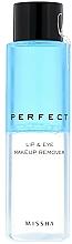 Perfumería y cosmética Desmaquillante de labios y ojos calmante con agua marina y extracto de camomila - Missha Perfect Lip & Eye Make-Up Remover