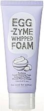 Perfumería y cosmética Espuma facial limpiadora con extracto de yema de huevo - Too Cool For School Egg Zyme Whipped Foam