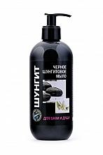 Perfumería y cosmética Jabón de shungit negro con pompa - Fratti HB Shungite