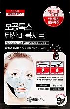 Perfumería y cosmética Mascarilla de limpieza facial con extracto de papaya y arroz - Mediheal Mogongtox Soda Bubble Sheet