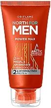 Perfumería y cosmética Gel aftershave 2en1 - Oriflame North for Men Power Max