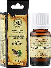 """Perfumería y cosmética Composición aromática """"La Provenza"""" - Aromatika"""