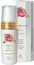 Perfumería y cosmética Aceite de masaje para rostro - Bulgarian Rose Signature Oil For Facial Massage
