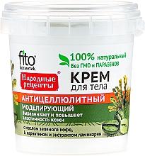 Perfumería y cosmética Crema corporal anticelulítica con café verde - Fito Cosmetic