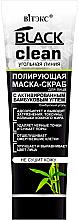Perfumería y cosmética Mascarilla facial exfoliante con carbón de bambú - Vitex Black Clean