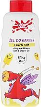 Perfumería y cosmética Gel de ducha y baño con aroma a helado vainilla - Chlapu Chlap Bath & Shower Gel