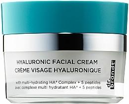 Perfumería y cosmética Crema facial con ácido hialurónico y péptidos - Dr. Brandt House Calls Hyaluronic Facial Cream