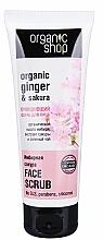 Perfumería y cosmética Exfoliante facial con extractos de ginseng y sakura - Organic Shop Scrub Face