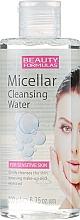 Perfumería y cosmética Agua micelar limpiadora con extracto de lavanda para pieles sensibles - Beauty Formulas Micellar Cleansing Water
