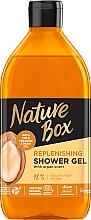 Perfumería y cosmética Gel de ducha con aceite de argán - Nature Box Nourishment Shower Gel With Cold Pressed Argan Oil