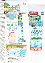 """Perfumería y cosmética Aqua-crema facial con agua termal de Kamchatka """"nutrición profunda"""" - Fito Cosmetic"""