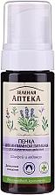 Perfumería y cosmética Espuma de higiene íntima con extractos de salvia y lavanda - Green Pharmacy