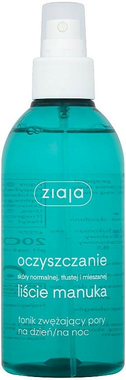 Tónico de limpieza facial con hojas de manuka - Ziaja Manuka Tree Purifying Astringent Face Toner