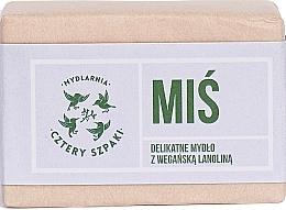 Perfumería y cosmética Jabón con lanolina para rostro y cuerpo - Cztery Szpaki Bear With Vegan Lanolin Soap