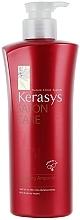 Perfumería y cosmética Acondicionador hidratante para definición de rizos - KeraSys Hair Clinic Salon Care