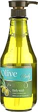 Perfumería y cosmética Gel de ducha de aceite de oliva - Frulatte Olive Body Wash