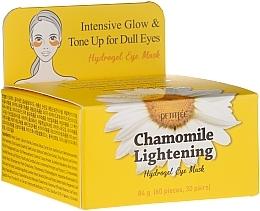 Perfumería y cosmética Parches para ojos de hidrogel con extracto de camomila - Petitfee&Koelf Chamomile Lightening Hydrogel Eye Mask