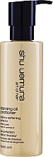 Perfumería y cosmética Acondicionador limpiador con aceite de bergamota - Shu Uemura Art Of Hair Cleansing Oil Conditioner