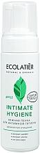 Perfumería y cosmética Espuma para higiente íntima con extractos de salvia y algodón - Ecolatier Intimate Hygiene