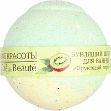 "Perfumería y cosmética Bomba de baño ""sorbete de fruta"" - Le Cafe de Beaute Bubble Ball Bath"