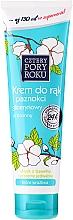 Perfumería y cosmética Crema de manos y uñas con aceite de semilla de algodón, pieles sensibles - Pharma CF Cztery Pory Roku Hand Cream