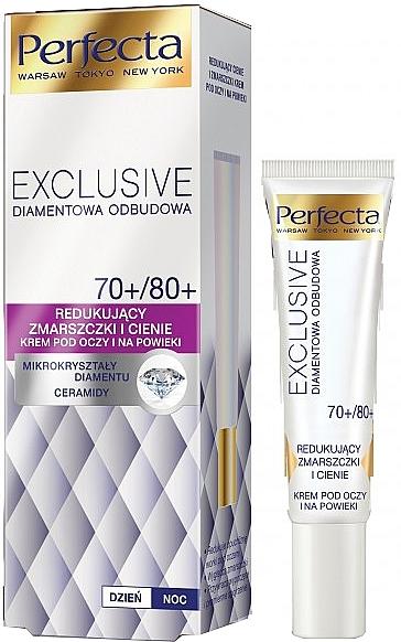 Crema antiarrugas para contorno de ojos con microcristales de diamante y ceramidas - Perfecta Exclusive