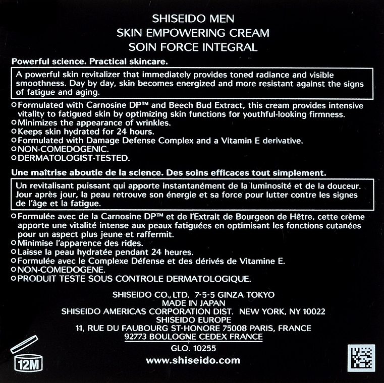 Crema facial revitalizante con glicerina - Shiseido Men Skin Empowering Cream — imagen N4