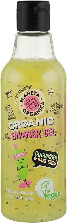 Gel natural de ducha con pepino y semillas de albahaca - Planeta Organica Cucumber & Bazil Seeds Skin Super Food Shower Gel