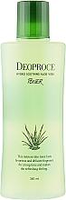 Perfumería y cosmética Tónico facial calmante con aloe vera - Deoproce Hydro Soothing Aloe Vera Toner
