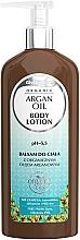 Perfumería y cosmética Loción corporal con aceite de argán orgánico - GlySkinCare Argan Oil Body Lotion