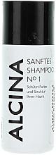 Perfumería y cosmética Champú suave con extracto de girasol, avena y provitamina B5 - Alcina Hare Care Sanftes Shampoo №1