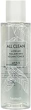 Perfumería y cosmética Tónico facial hidratante vegano de pH bajo con extracto de salvia - Heimish All Clean Low pH Balancing Vegan Toner