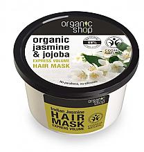 Perfumería y cosmética Mascarilla capilar natural con agua de jazmín orgánico y aceite de jojoba - Organic Shop Organic Jasmine and Jojoba Hair Mask