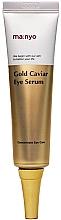 Perfumería y cosmética Sérum para contorno de ojos con extracto de caviar y espino amarillo - Manyo Factory Gold Caviar Eye Serum