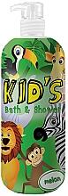 Perfumería y cosmética Gel de ducha y baño con aroma a melón - Hegron Kid's Melon Bath & Shower