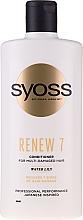 Perfumería y cosmética Acondicionador de cabello con extracto de lirio - Syoss Renew 7 Water Lily Conditioner For Multi-Damage Hair