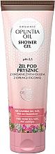 Perfumería y cosmética Gel de ducha con aceite de semilla de higo chumbo orgánico y extracto de aloe vera - GlySkinCare Opuntia Oil Shower Gel