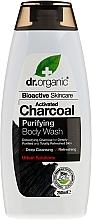 Perfumería y cosmética Gel de limpieza corporal con carbón activo - Dr. Organic Activated Charcoal Body Wash