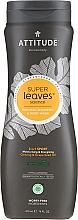 Perfumería y cosmética Champú & Gel de ducha para hombres con ginseng - Attitude 2-in-1 Sport Care Ginseng & Grape Seed Oil