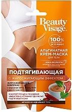 Perfumería y cosmética Crema mascarilla corporal de alginato quema grasas con aceite de menta - Fito Cosmética Beauty Visage