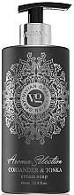Perfumería y cosmética Jabón de manos líquido cremoso, aroma a cilantro y tonka-tonka - Vivian Gray Aroma Selection Coriander & Tonka Cream Soap